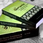 Fondements-Coraniques-et-la-Structure-de-la-Société-Musulmane-150x150