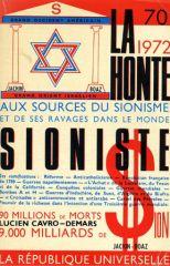La_honte_sioniste_s