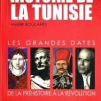 Collection de livres sur l'histoire de la Tunisie et de l'Afrique du Nord