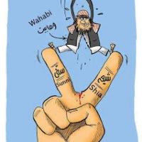 Islamisme et bédouinisme
